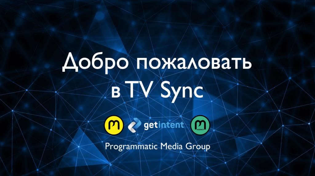 TV-Sync